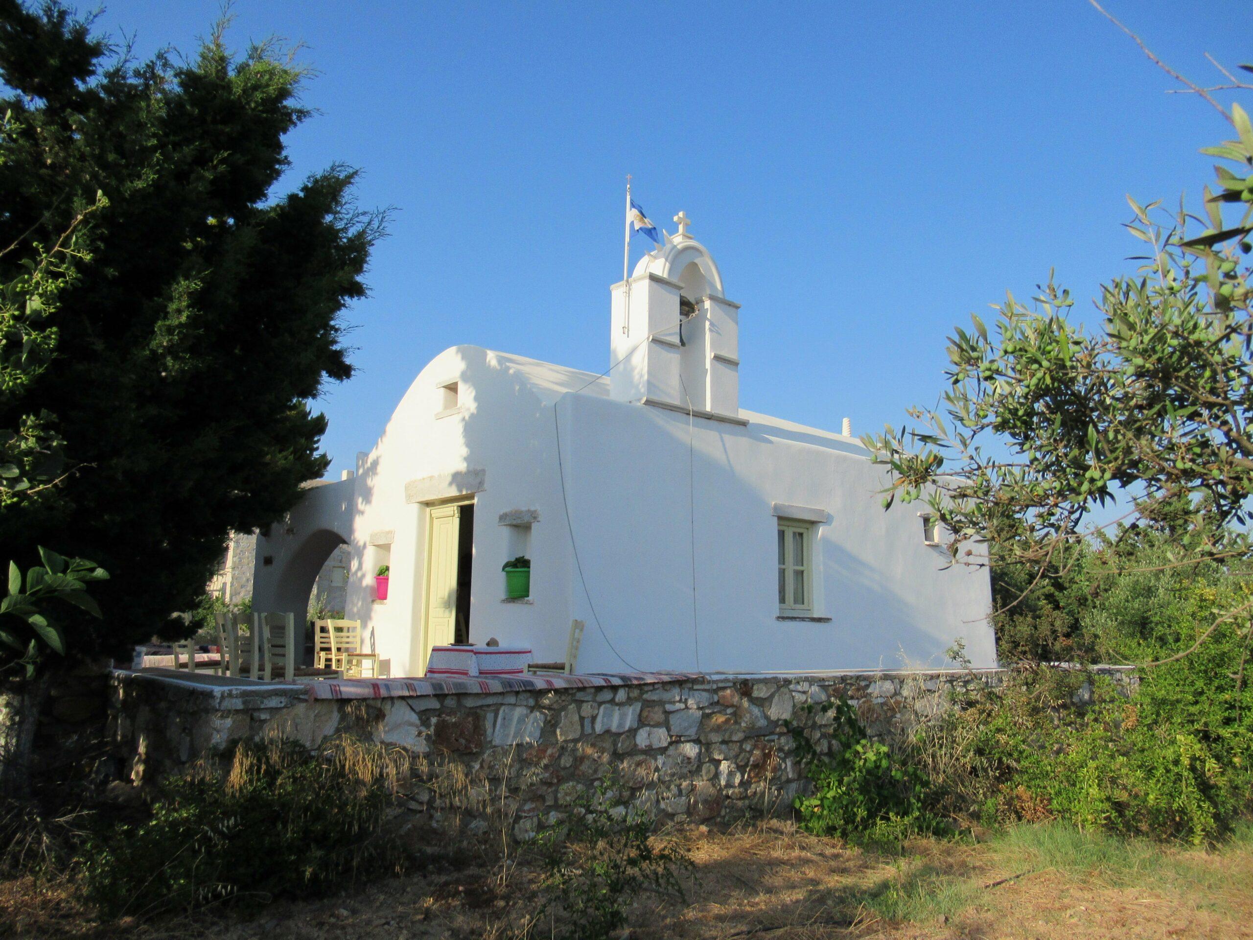 Paros  - Casa  - picture 8