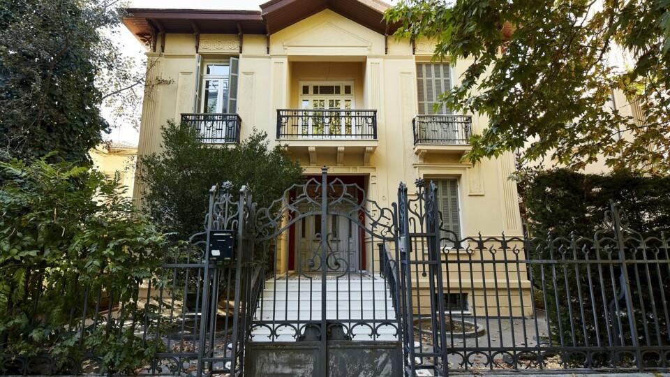 Exceptional House | Kalamaria, Thessaloniki